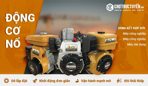 ĐỘNG CƠ NỔ ROBIN - Dùng kết hợp với máy nông nghiệp, máy công nghiệp, máy xây dựng