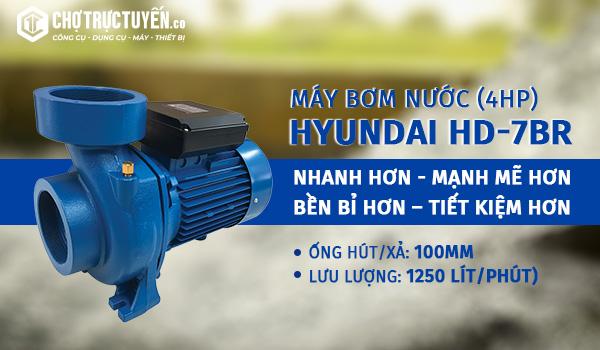 Máy bơm nước HYUNDAI HD-7BR (4HP) - Nhanh hơn - Mạnh mẽ hơn – Bền bỉ hơn – Tiết kiệm hơn