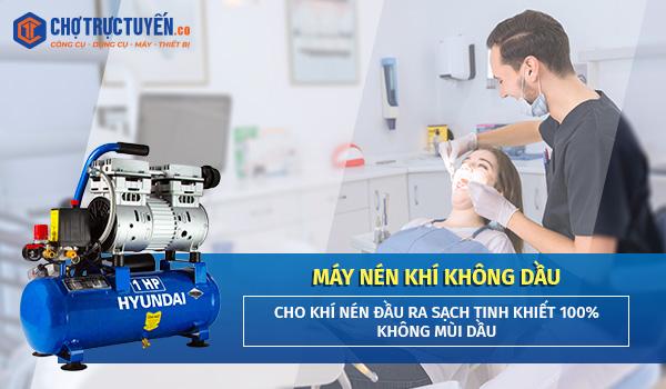 Máy nén khí không dầu là thiết bị chuyên biệt, cho khí nén đầu ra sạch, tinh khiết.
