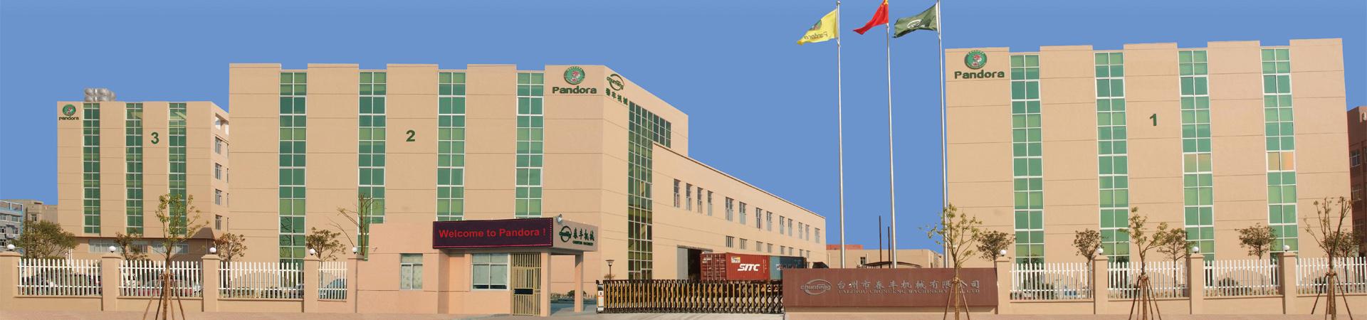 Nhà máy rộng hơn 40.000 m2 của Pandora đặt tại Chiết Giang - Trung Quốc